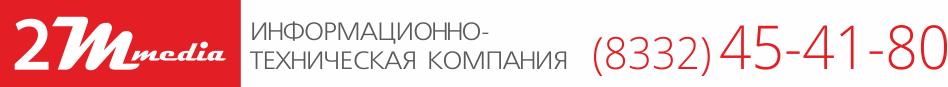 """ИТК """"2М Медиа"""""""
